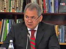 Президент РГО Сергей Шойгу