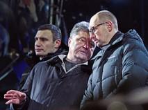 Виталий Кличко, Арсений Яценюк и Пётр Порошенко