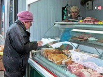 Жители Украины на продуктовом рынке
