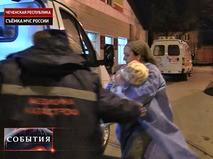 Спецборт МЧС в Чечне