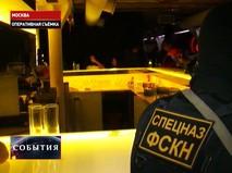 """Спецназ ФСКН в клубе """"Крыша мира"""""""