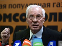 Николай Азаров отвечает на вопросы журналистов на пресс-конференции