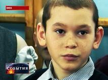 Артем Шуленков