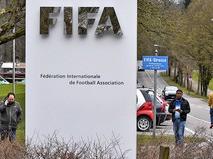 Ворота Home of FIFA