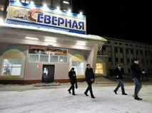 """Проходная шахты """"Северная"""" в Воркуте"""