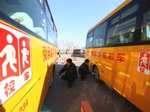 Школьные автобусы в Китае