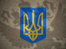 Герб Украины и России