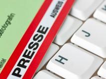 Пропуск журналиста