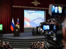 Президент России Владимир Путин на коллегии МВД