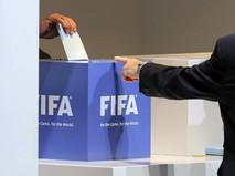 Голосование в ФИФА