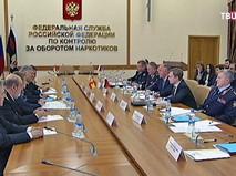Заседание ФСКН
