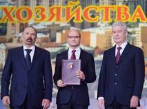 Участие Сергея Собянина в праздничном концерте, посвящённом Дню работника ЖКХ