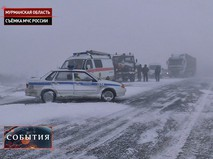 Снегопад в Мурманске