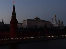 Вид на Московский Кремль после отключения подсветки