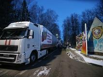 Автомобили МЧС РФ с гуманитарной помощью для Донбасса