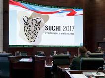 Заседание Оргкомитета Всемирных военных игр в 2017 году в Сочи