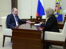 Президент России Владимир Путин и уполномоченный по правам человека Элла Памфилова