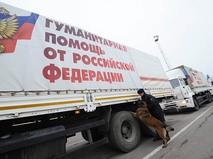 Автомобили 50-го конвоя с гуманитарной помощью для жителей Донецкой и Луганской областей