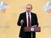 Президент России Владимир Путин выступает на пленарном заседании съезда Российского союза промышленников и предпринимателей