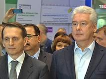 Сергей Нарышкин и Сергей Собянин на открытии Московского культурного форума