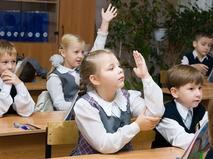 Что дадут новые образовательные стандарты?