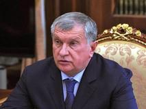"""Глава компания """"Роснефть"""" Игорь Сечин"""