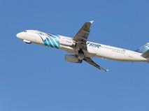 Самолет Egyptair