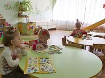 Группа в детском саду
