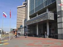 Московский Арбитражный суд