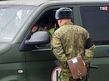 Представители военной комендатуры