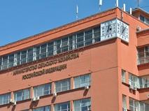 Здание Минсельхоза