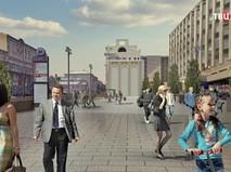 Визуализация улицы Москвы