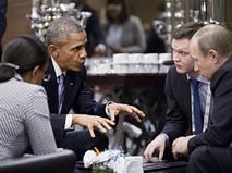 Владимир Путин и Барак Обама