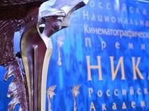 """Статуя национальной кинематографической премии """"НИКА"""""""