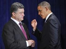Президент США Барак Обама и президент Украины Петр Порошенко