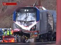 Поезд после столкновения в США