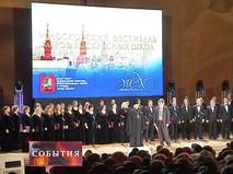 Фестиваль детских хоров воскресных школ