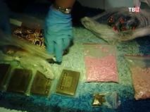 Изъятые наркотики