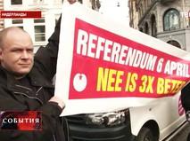 Подготовка к референдуму в Нидерландах