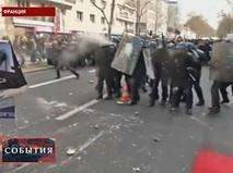 Акции протеста студентов во Франции