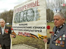 Митинг посвященный освобождению узников концлагерей