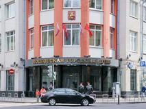 Здание МГД