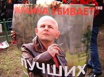 Митинг посвященный журналисту Олесю Бузине