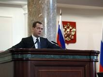 Председатель правительства РФ Дмитрий Медведев выступает на заседании расширенной коллегии министерства финансов