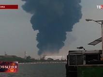 Взрыв на нефтезаводе в Мексике