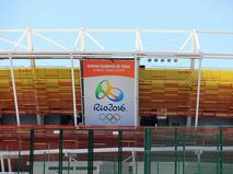Олимпийский объект в Рио-де-Жанейро