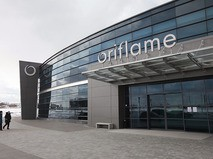 Здание компании Oriflame