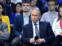 Президент России Владимир Путин на заседании ОНФ