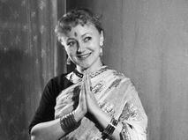 Людмила Касаткина в сари, подаренном ей индийской актрисой Наргис