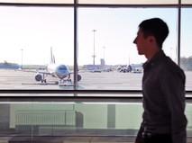 Пассажиры в аэропорту
